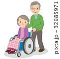 高齢者 介護 車椅子 32985971