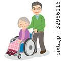 介護 親子 高齢者 32986116