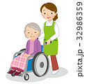 介護 ヘルパー 車椅子のイラスト 32986359