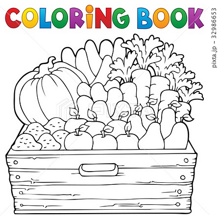 coloring book farm products theme 1のイラスト素材 32986653 pixta