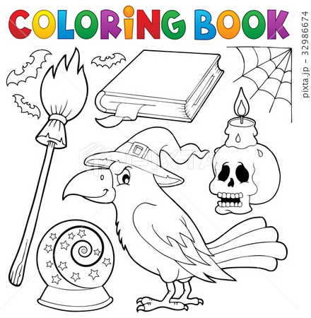 coloring book witch crow themeのイラスト素材 32986674 pixta