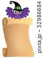 ハロウィン ハロウィーン ハローウィンのイラスト 32986684