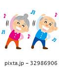 体操 ラジオ体操 老人のイラスト 32986906