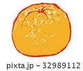 ゆず 柚子 水彩 イラスト 手描き 32989112