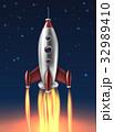 打上げ ロケット メタルのイラスト 32989410