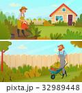 ガーデン イラスト イラストレーションのイラスト 32989448
