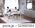 食事 ダイニングテーブル 食卓の写真 32990364
