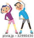 老夫婦で準備体操 32990430
