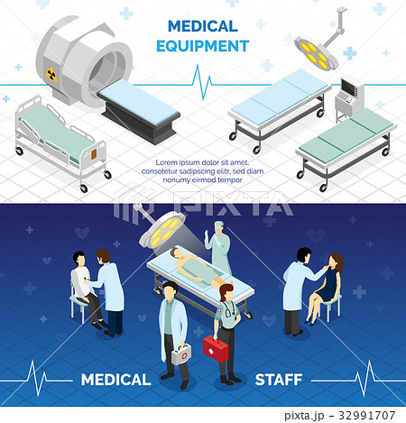 Medical Equipment  And Medical Staff Horizonta 32991707