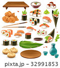食 料理 食べ物のイラスト 32991853