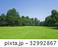 公園 森 林の写真 32992867