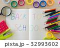 スクール 学校 デザインの写真 32993602