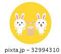 餅つき 臼 杵のイラスト 32994310