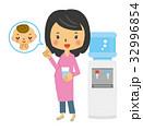 妊婦と水【二頭身・シリーズ】 32996854