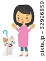 猫と妊婦【二頭身・シリーズ】 32996859