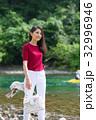 女性 旅行 支笏湖の写真 32996946