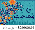 Card for greeting with Islamic feasts 32998084