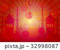 Card for greeting with Ramadan 32998087