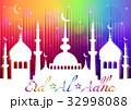 Card for greeting with Islam feast Eid al-Adha 32998088