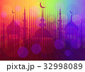 Card for greeting with Islam feasts 32998089