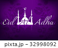 Card for greeting with Islamic feast Eid al-Adha 32998092