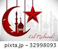 Card for greeting with Islamic feasts 32998093
