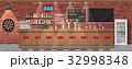 ベクトル 椅子 チェアのイラスト 32998348