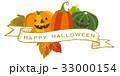 ハロウィン カボチャ 枯れ葉のイラスト 33000154
