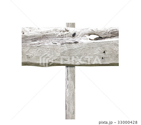 Wooden sign isolated on white. 33000428