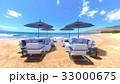 ビーチパラソル ビーチ 海のイラスト 33000675