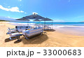 ビーチパラソル 33000683