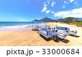ビーチパラソル ビーチ 海のイラスト 33000684