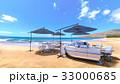ビーチパラソル 33000685