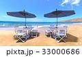 ビーチパラソル 33000686