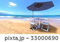 ビーチパラソル 33000690