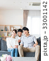 家族 親子 笑顔の写真 33001142