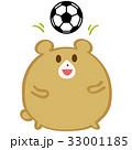 サッカーくま ヘディング スポーツの秋 33001185