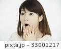 女性 ポートレート 若いの写真 33001217