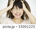 若い女性のポートレート 33001225