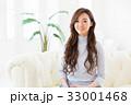 女性 笑顔 ポートレートの写真 33001468