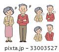 表情 老夫婦 カップルのイラスト 33003527