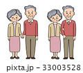 表情 老夫婦 カップルのイラスト 33003528