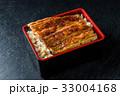 最高級国産鰻 Grilled eel of the finest Japanese 33004168
