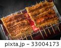最高級国産鰻 Grilled eel of the finest Japanese 33004173