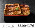 最高級国産鰻 Grilled eel of the finest Japanese 33004176