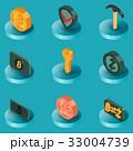 ブロックチェーン フラット 平のイラスト 33004739