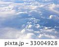 雲 雲上 空の写真 33004928