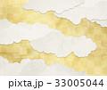 背景素材 金箔 雲のイラスト 33005044