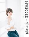 女性 ヘアスタイル 若いの写真 33005084