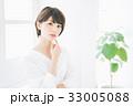 女性 ヘアスタイル 若いの写真 33005088